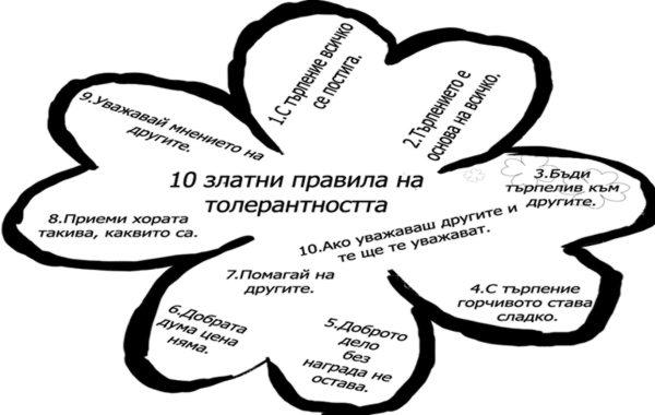 201118z.jpg