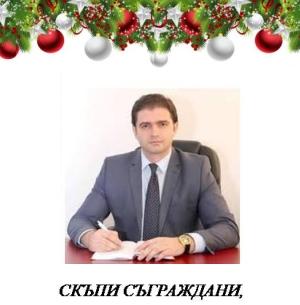 pozdrav_kmet19koleda300.jpg