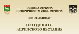 str190418m2.jpg