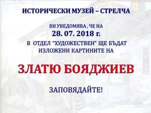 str_izl_zlatyob.jpg